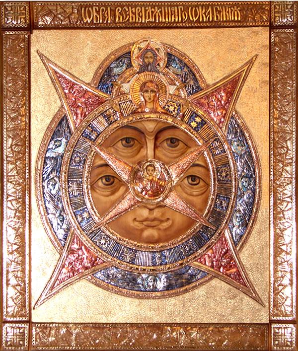 икона всевидящее око: